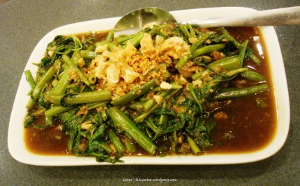 zubuchon adobong kangkong with chicharon