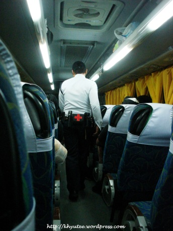 Guard Roaming on Board