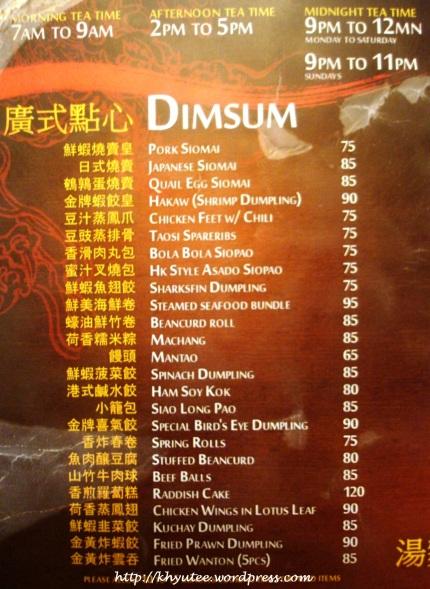 King Chef Dimsum Regular Price Menu