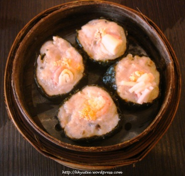 King Chef Japanese Siomai
