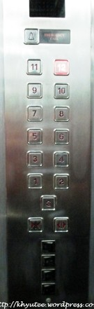 Elevator Buttons - Asia Can Tho